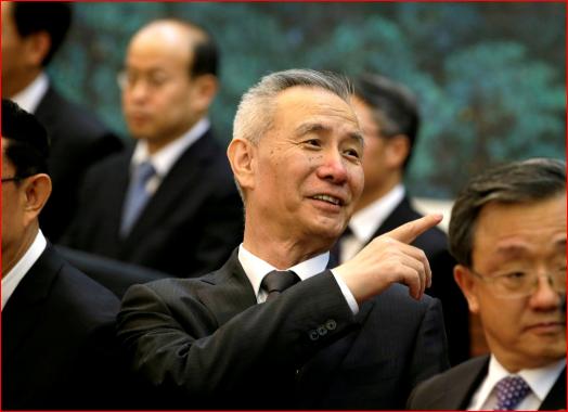 刘鹤取消访问  欧盟担心沦为中美交易的牺牲品