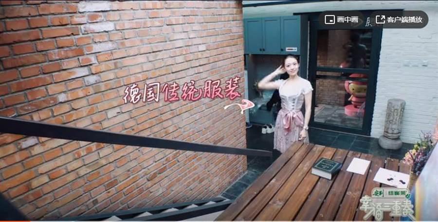 吉娜爱丽丝穿上德国传统服饰。(图/取材自腾讯视频幸福三重奏微博)