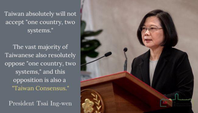"""台湾总统蔡英文2019年1月2日推特发文称,""""台湾绝不接受'一国两制'""""。(取自蔡英文推特)"""