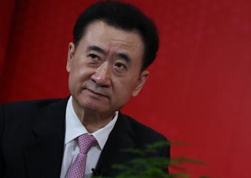 身家缩水惊人 中国富豪榜TOP10不见王健林