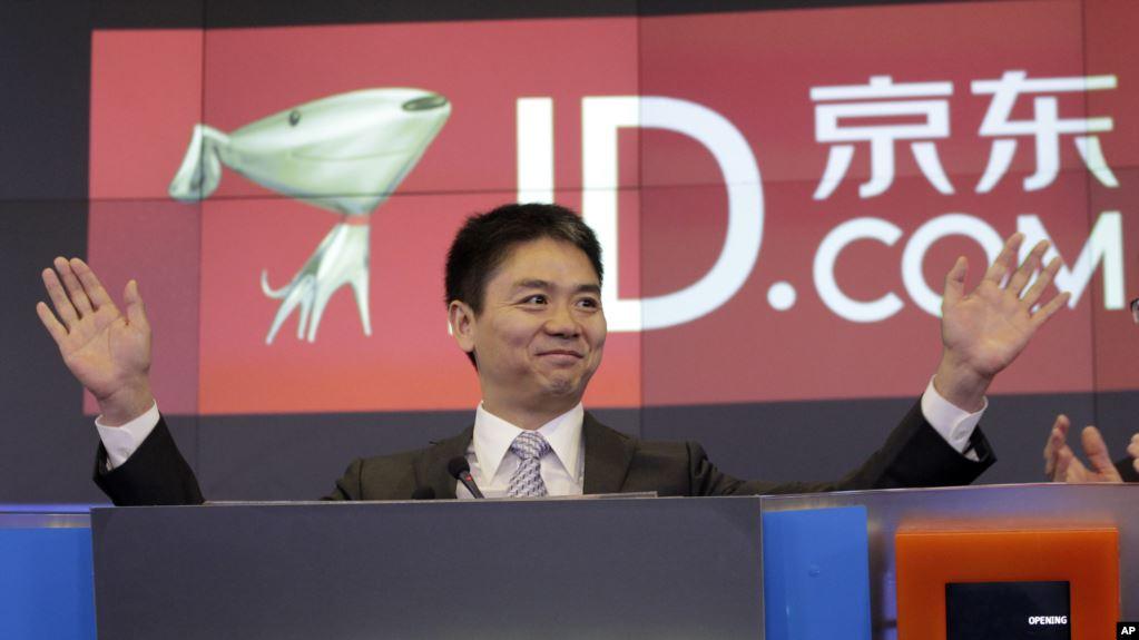 京东CEO刘强东辞去政协委员 释放什么信号?