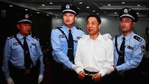 2013年9月,薄熙来因受贿、贪污、滥用职权罪被判处无期徒刑。