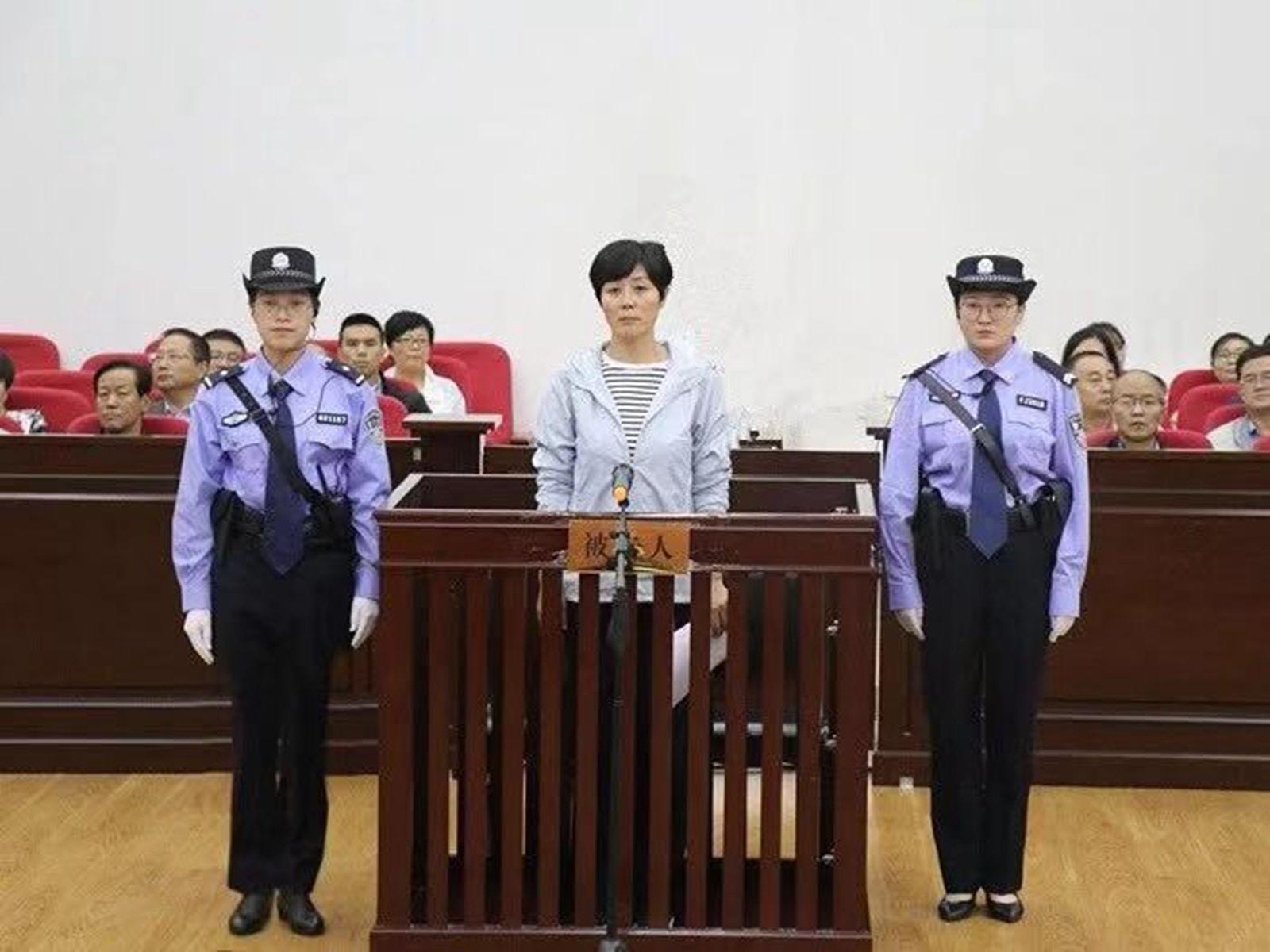 甘肃火书记搞权色交易获刑18年 受审曝细节