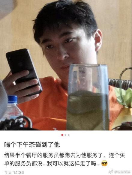 王思聪被限制高消费后现身高级餐厅 网友:团购的?
