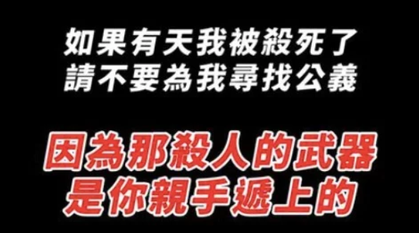 WeChat Screenshot_20191117081031.png