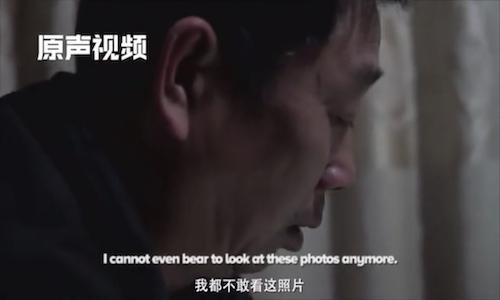 美ABC电视台纪录片:章莹颖父亲已给女儿房间上锁