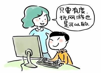 image 2.jpg