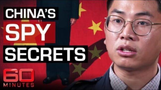 涉王立强案 中国创新投资主席夫妇移送北检侦办