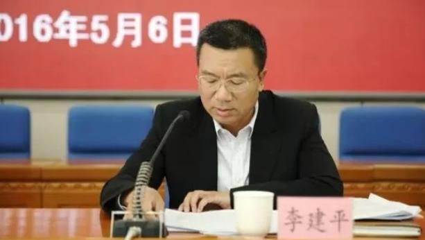 内蒙古通报自治区反腐史上第一大案 贪腐金额成谜