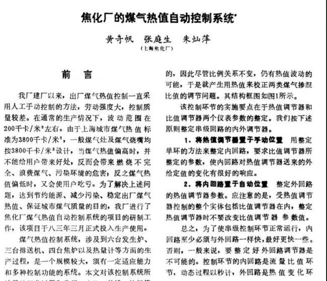 WeChat Image_20191126160133.jpg