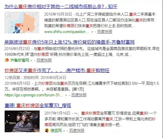 WeChat Image_20191126160205.jpg