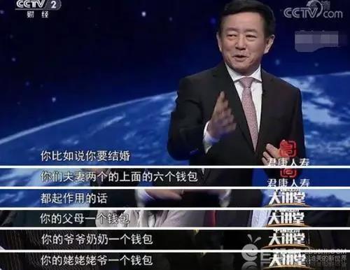 WeChat Image_20191126160220.jpg
