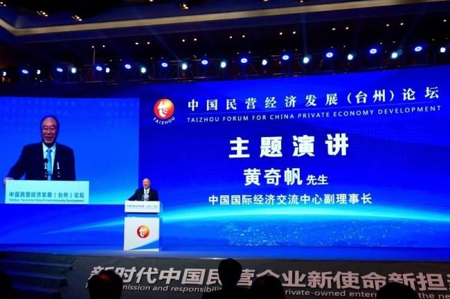 WeChat Image_20191126160224.jpg