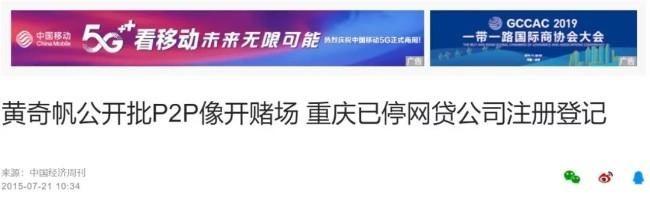 WeChat Image_20191126160239.jpg