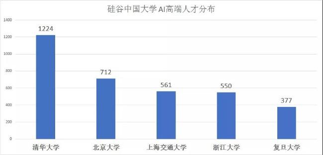 WeChat Image_20191127171606.jpg
