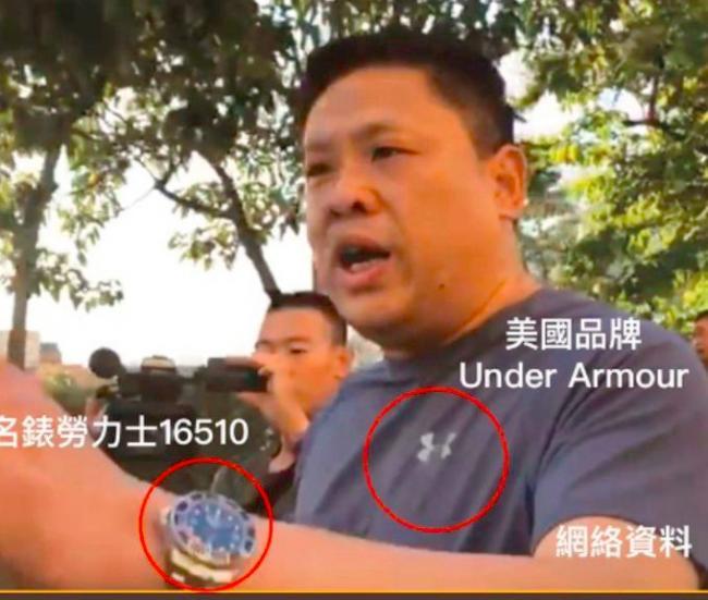 满身名牌作秀 解放军驻港部队军官被曝买官升迁