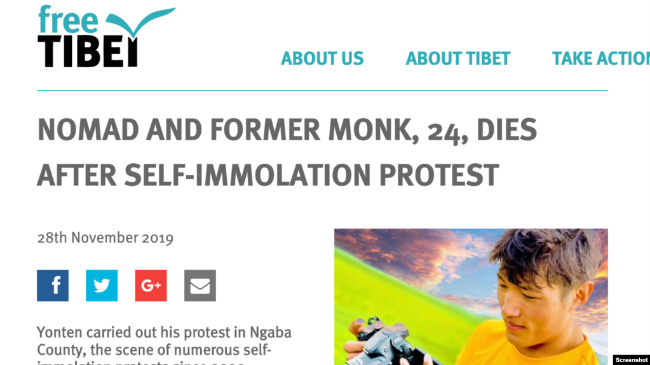 藏区还在烧,四川阿坝发生今年首起自焚事件