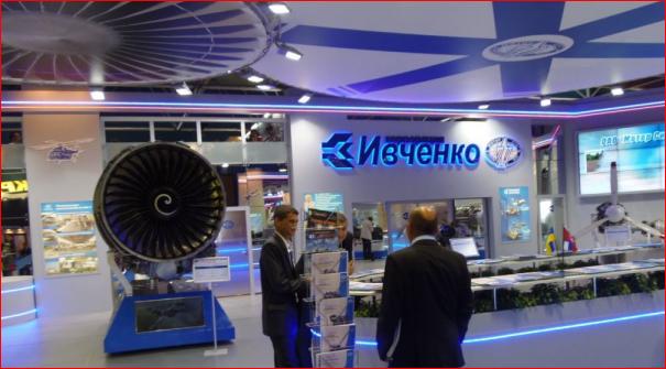 乌克兰不想军工企业和飞机引擎技术落入中国