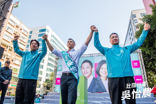 民进党立委参选人吴怡农(中)指控前总统蒋经国害他父亲失业。(截图自吴怡农FB)