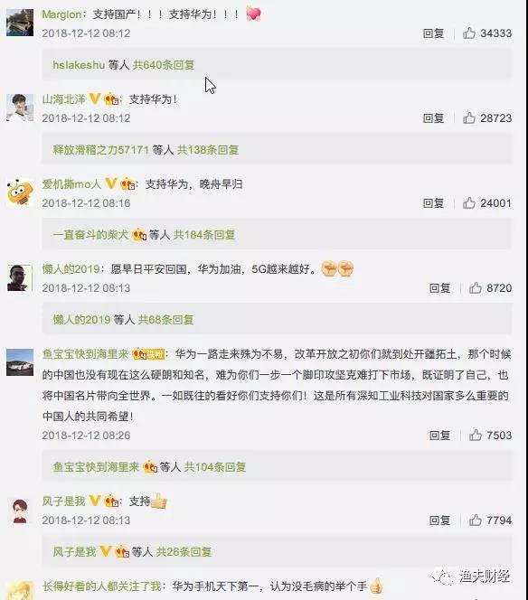 WeChat Image_20191203175349.jpg