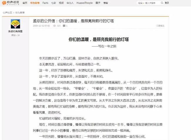 WeChat Image_20191203175354.jpg