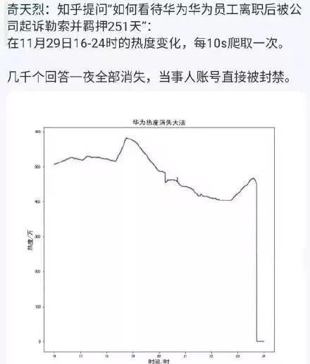 WeChat Image_20191203175405.jpg