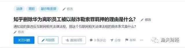 WeChat Image_20191203175410.jpg