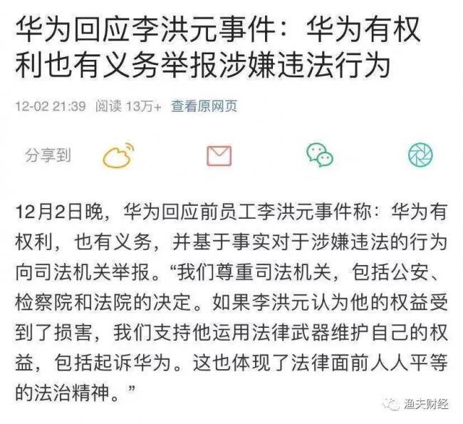 WeChat Image_20191203175414.jpg