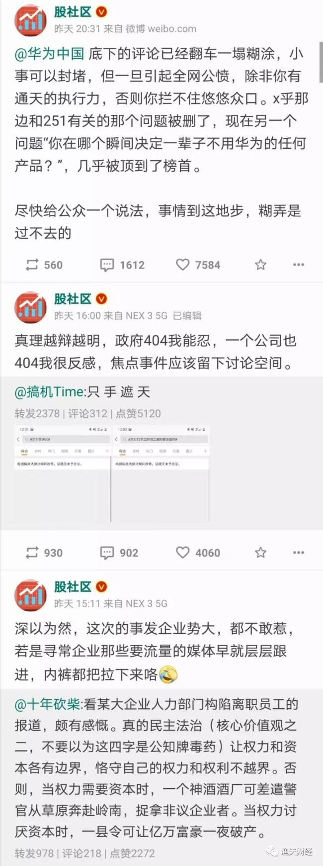 WeChat Image_20191203175919.jpg