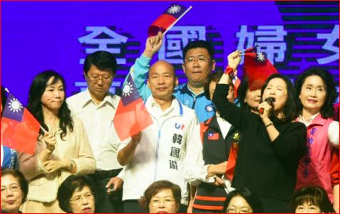 北京准备面对蔡英文胜选 统战主场转攻立法院