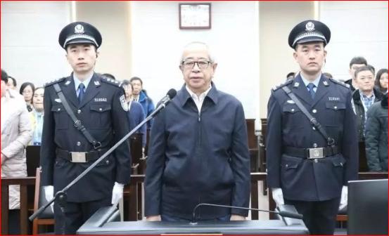 """内蒙古""""第六虎""""贪4.49亿被判死缓"""