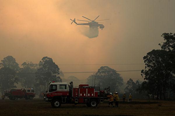 2019-12-03-17065-bushfires-600x400.jpg