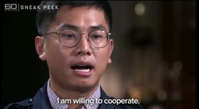 王立强再曝:中共利用香港窃取美国武器技术