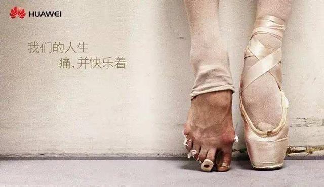 华为妖娆二千金:姚安娜