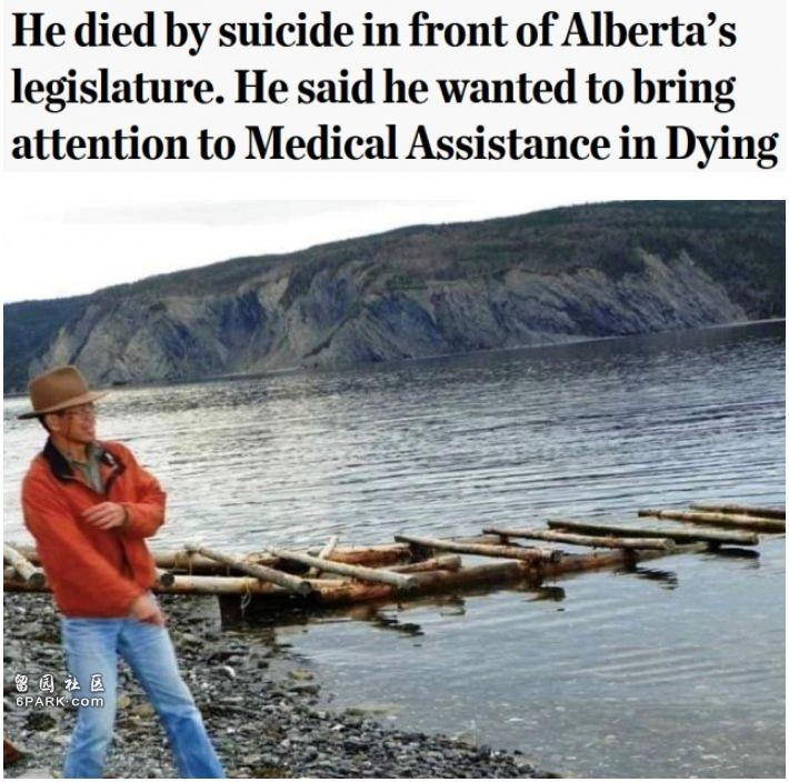 華人在加拿大政府大樓前飲彈自殺 揭背後故事