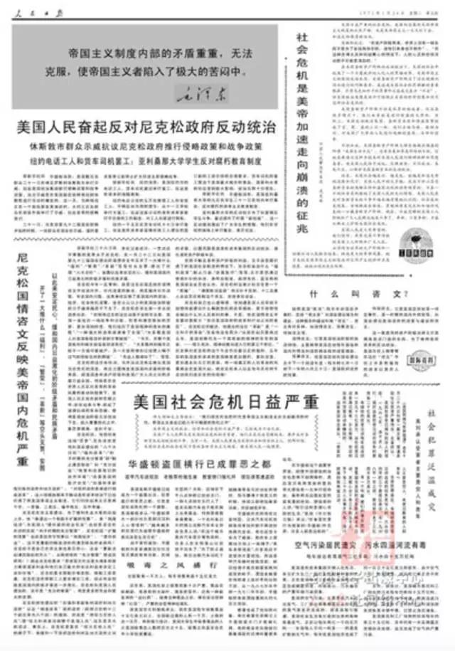 WeChat Image_20191209161213.jpg