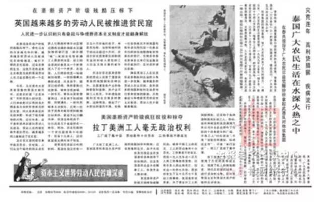 WeChat Image_20191209161218.jpg