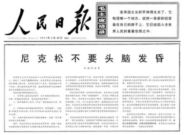 WeChat Image_20191209161223.jpg