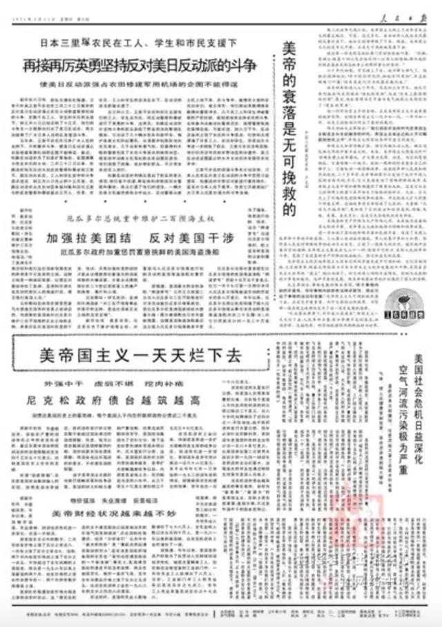 WeChat Image_20191209161947.jpg