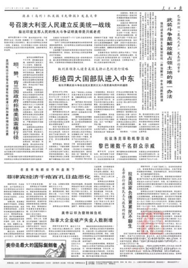 WeChat Image_20191209162031.jpg
