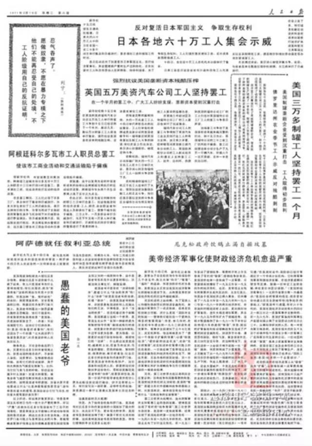WeChat Image_20191209161244.jpg