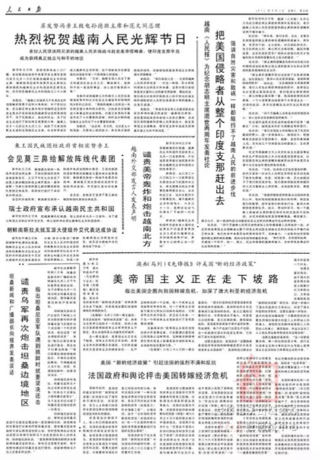 WeChat Image_20191209161259.jpg