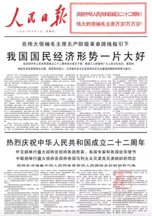 WeChat Image_20191209161305.jpg