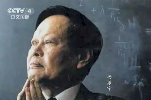 """杨振宁""""超级对撞机""""引热议 媒体:不应带节奏"""