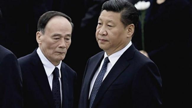 中共经济会议结束 七常委出席不见王岐山