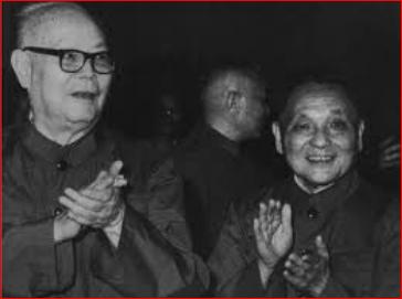 邓小平和叶剑英家族的历史恩怨