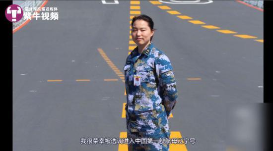 """霸气 中国首位""""航母女司机""""开6万多吨航母"""