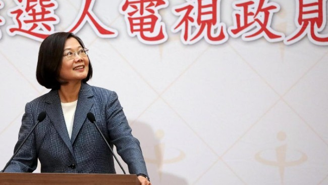 2019-12-25t085353z_86649477_rc282e9mlldz_rtrmadp_3_taiwan-election.jpg