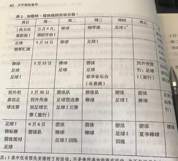 WeChat Image_20191231165850.jpg