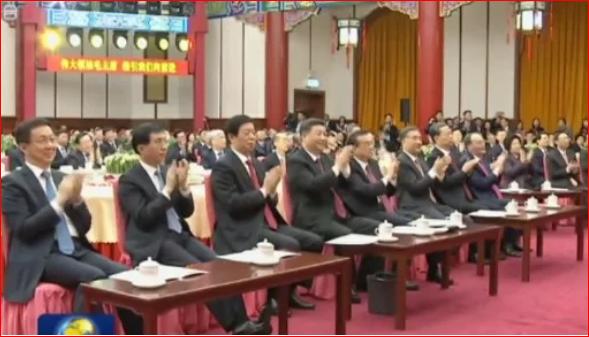 """政协新年茶话会 """"八常委""""领带藏玄机"""